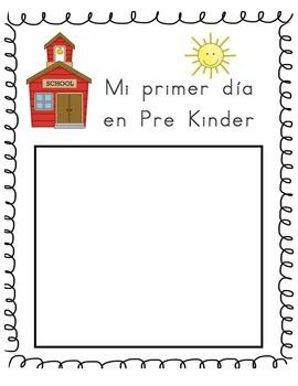 Mi Primer Dia (My First Day)