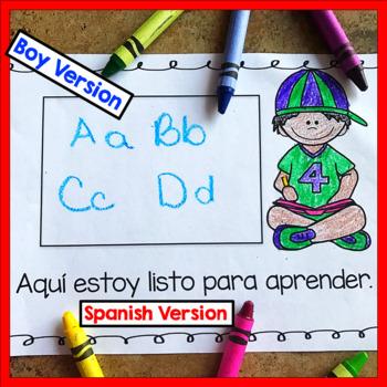 Mi Primer Día de Clase - My First Day of School ( PreK, Kindergarten, 1st Grade)