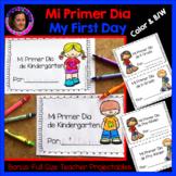 Mi Primer Día de Clase - My First Day of School ( PreK, Ki