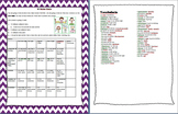 Mi Rutina Diaria- Daily Routine Project Reflexive Verbs