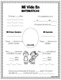 Mi Vida en Matemáticas / Math All About Me