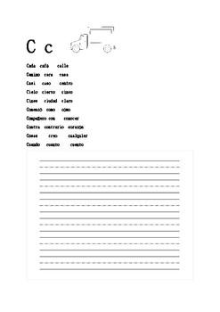 Mi cuaderno de palabras