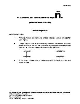 Mi cuaderno del vocabulario de español-(Acercamiento analítico): Verbos cognados