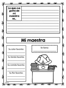 Mi libro de recuerdos / Memory Book Spanish
