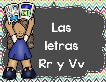 Mi mundo de las consonantes R, RR y V- Activitivades