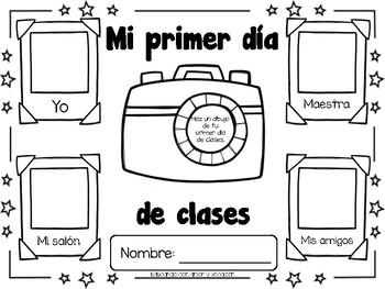 Mi primer día de clases