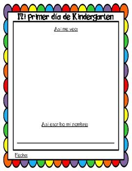 Mi primer dia de kindergarten