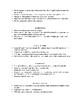Microbial Life - Viruses, Bacteria, Protists, & Fungi - Niology Notes & Handout