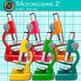 Microscope Clip Art {Biology & Chemistry Graphics for Science Resources} 2