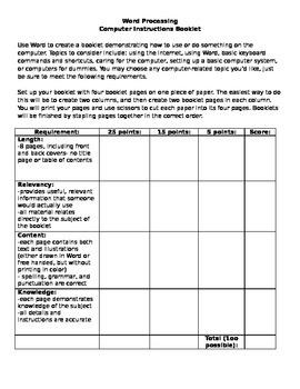 Microsoft Word Computer Booklet Activity & Rubric - Sub Folder