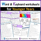 Microsoft Word & Keyboard Worksheets