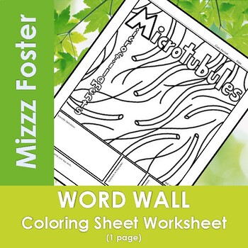 Microtubules / Microfilaments Word Wall Coloring Sheet