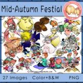 Mid-Autumn Festival Clip Art