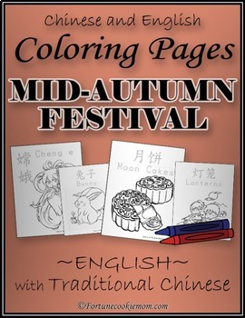 MidAutumn Festival Coloring Pages