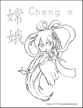 Mid-Autumn Festival Coloring Pages {English with Simplified Chinese}
