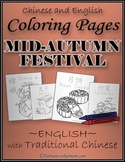 Mid-Autumn Festival Coloring Pages {English with Simplifie