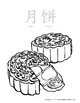 Mid-Autumn Festival Coloring Pages {Simplified Chinese with Pinyin}