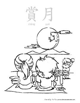 Chinese Coloring Pages