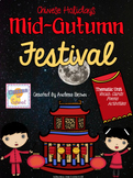 Mid-Autumn Festival (Moon Festival) Thematic Unit