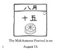 Mid-Autumn Festival reader