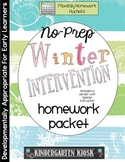 RTI or Conference Homework Winter Packet: Kindergarten