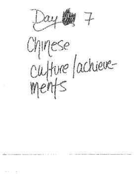 Middle Ages: Cultural Achievements DBQ