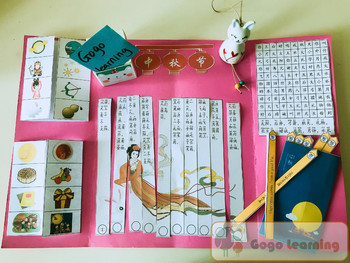 Mid-Autumn Festival lap book