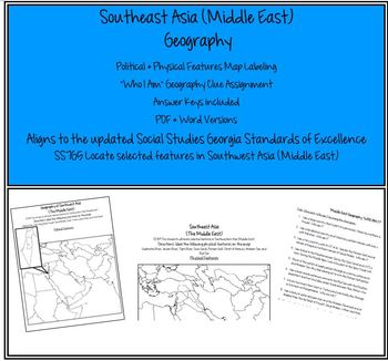 SS7G5: Middle East Geography Map Practice