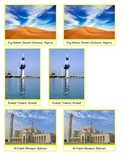 Middle Eastern Landmark Cards