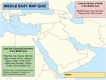 Middle East Map Quiz by Kurt Johnson | Teachers Pay Teachers