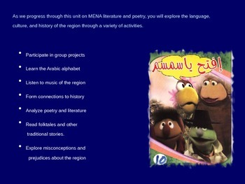 Middle East / North African Poetry & Literature PowerPoint Presentation #1