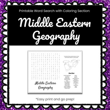 Middle Eastern Geography Printable Word Search Puzzle