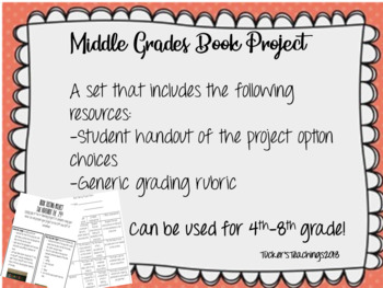 Middle Grades Book Project