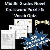 Middle Grades Reading Novel Vocabulary Quiz & Crossword Puzzles Bundle