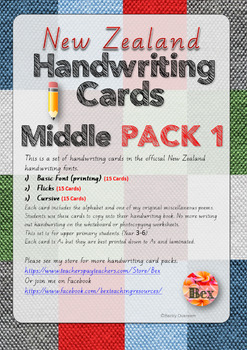Middle Handwriting Card Pack 1 (New Zealand Font)