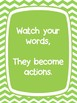 Middle High School Classroom Posters- Watch Your Words- Mindset- 2 sizes