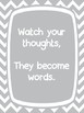 Middle High School Classroom Posters- Watch Your Words- yellow and gray