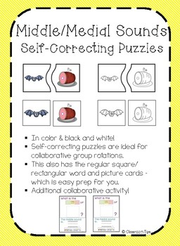 Middle/Medial Sound: Self-Correcting Puzzles (COLOR & BW)