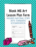 Middle School Art Blank Lesson Plan Form