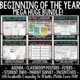 Middle School Beginning of the Year MEGA BUNDLE- Back to School