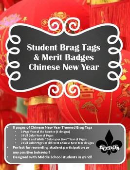 Middle School Brag Tags--Chinese New Year
