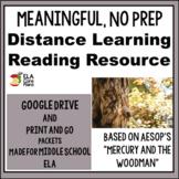 "Middle School ELA Distance Learning Story  ""Mercury & the Woodman"" Google Ready"