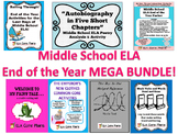 Middle School ELA End of the Year Mega Collection!
