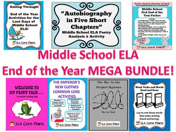 Middle School ELA End of the Year Mega Bundle!