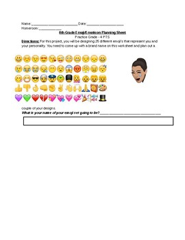 Middle School Emoji Lesson Sketching Sheet