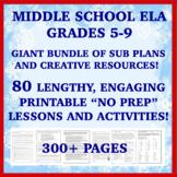 "Middle School ELA ""NO PREP"": 60 Emergency Sub Plans & Resources MEGA BUNDLE!"