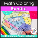 Middle School Math Coloring BUNDLE