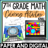 7th Grade Math Coloring Activities Bundle   Distance Learning   Digital   Print
