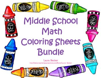 Common Core Middle School Math Coloring Sheets Bundle by Laura Becker