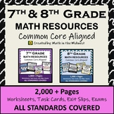 Middle School Math Curriculum Resources Bundle - 7th and 8th Grade ALL STANDARDS